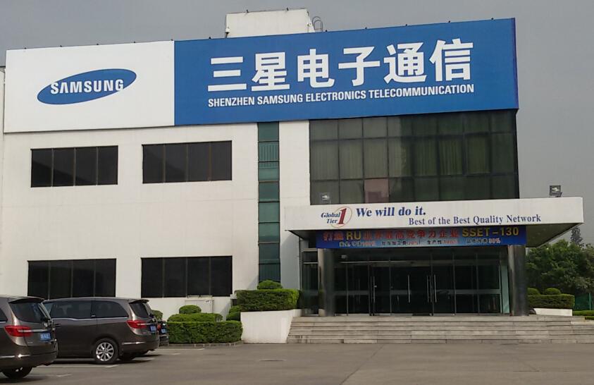 深圳三星旗舰店 华米IPO背后:米生态链光环是解药也可能是桎梏